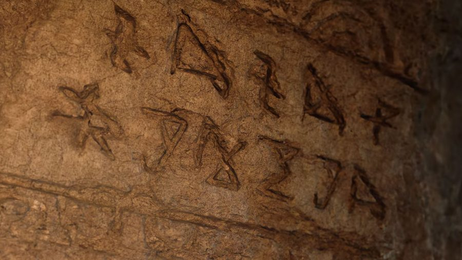 halo infinite cave writing