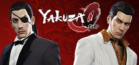 Yakuza 0 tile