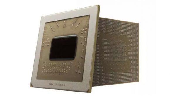Zhaoxin KX-6000 CPU