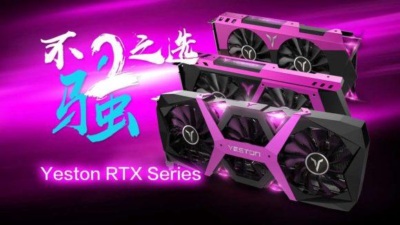 Yeston RTX hot pink