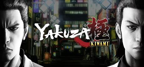Yakuza Kiwami tile