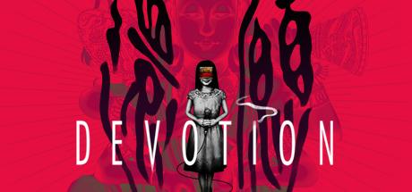Devotion tile