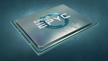 AMD EPYC platform