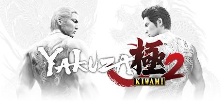 Yakuza: Kiwami 2 tile