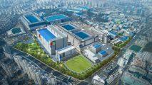 Samsung 5nm fab