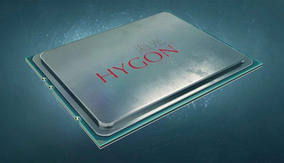 Hygon EPYC CPU