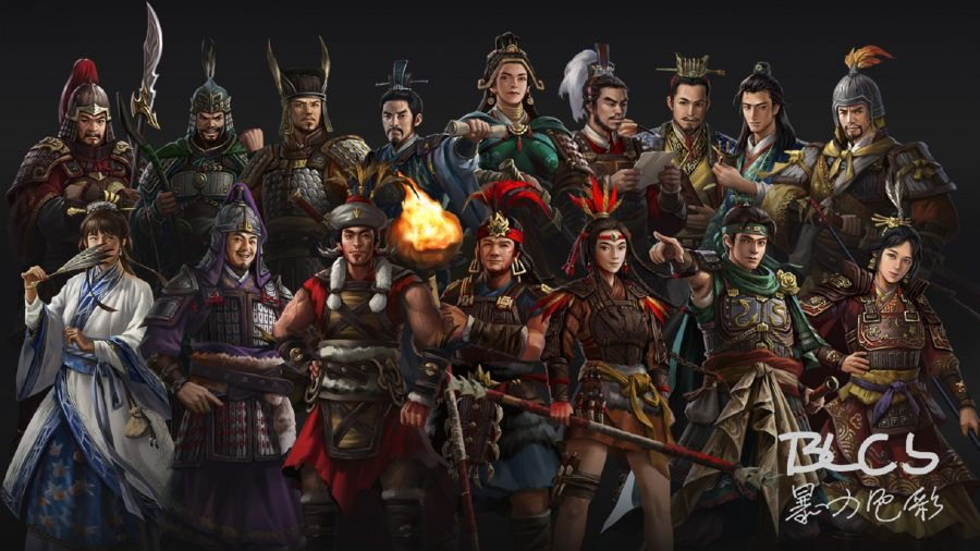 A collection of hand-drawn character art from Three Kingdoms