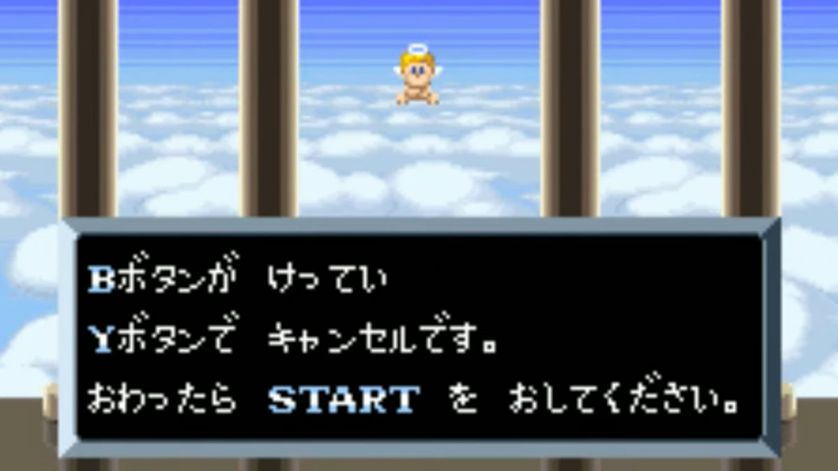 Emulator platform RetroArch now automatically translates Japanese games to English