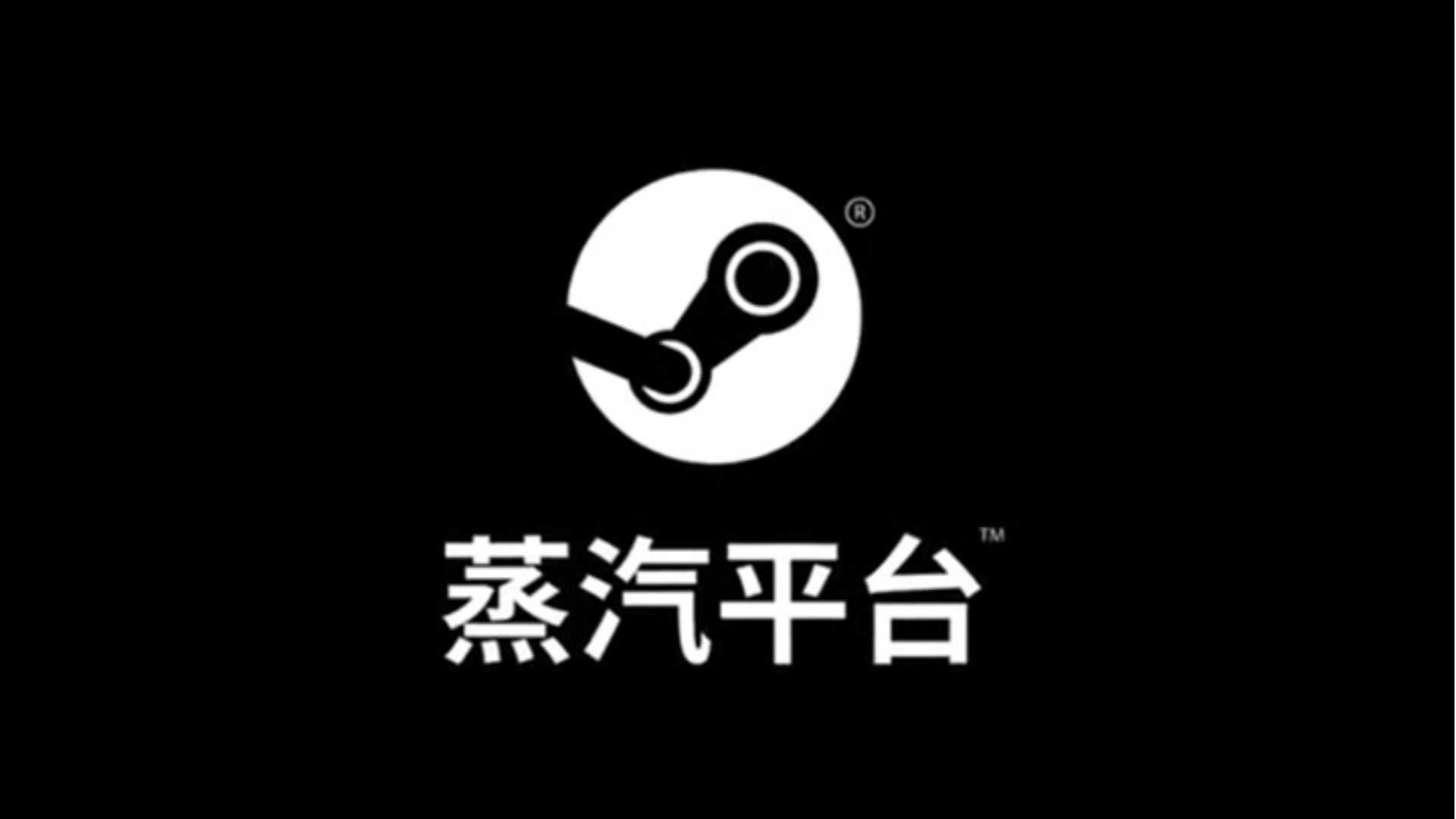 Steam China Could Usher In A Truly Global Games Market Pcgamesn