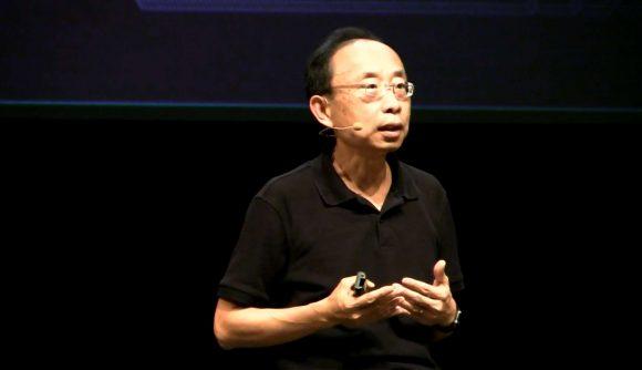 TSMC Philip Wong
