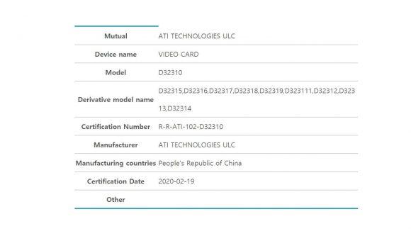 Сертификация ATI RRA