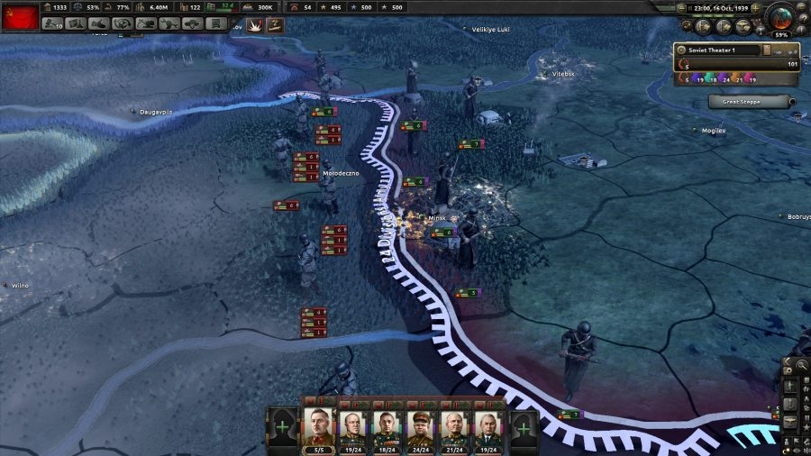 Military border shot, forces squared on both sides.