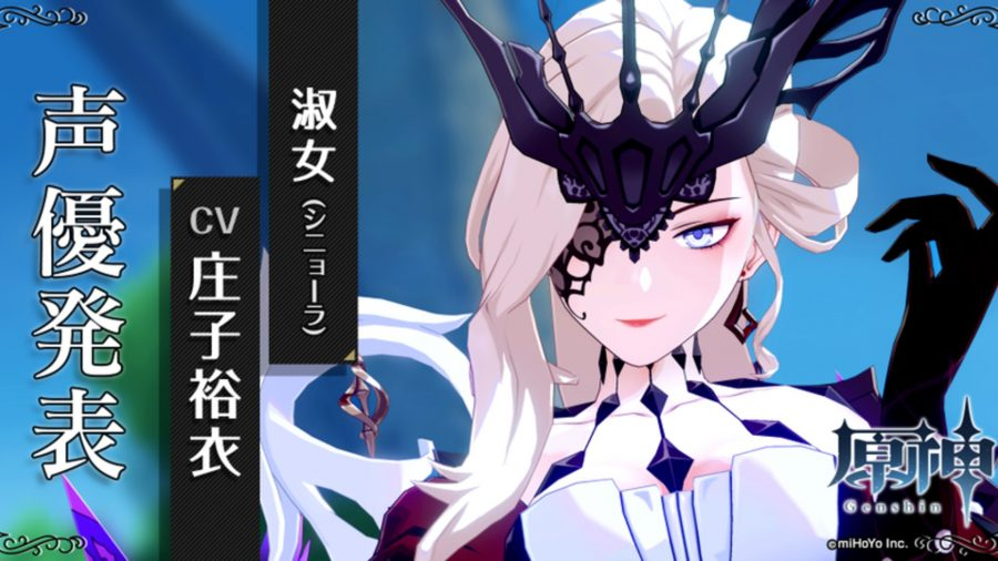 La Signora, a potential Genshin Impact new character, wearing a lace mask and black gloves