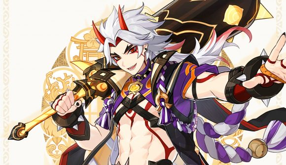 Genshin Impact's upcoming character Itto