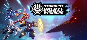 Stardust Galaxy Warriors: Stellar Climax tile