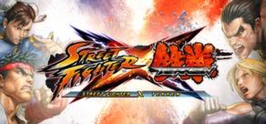 Street Fighter X Tekken tile