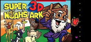 Super 3-D Noah's Ark tile