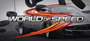 World of Speed tile