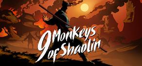 9 Monkeys of Shaolin tile