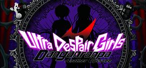 Danganronpa Another Episode: Ultra Despair Girls tile