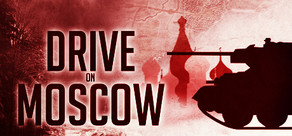 Drive on Moscow tile
