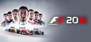 F1 2016 tile