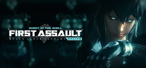 Ghost in the Shell: Stand Alone Complex - First Assault Online tile