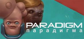 Paradigm tile
