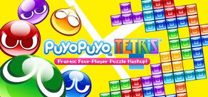 Puyo Puyo Tetris tile