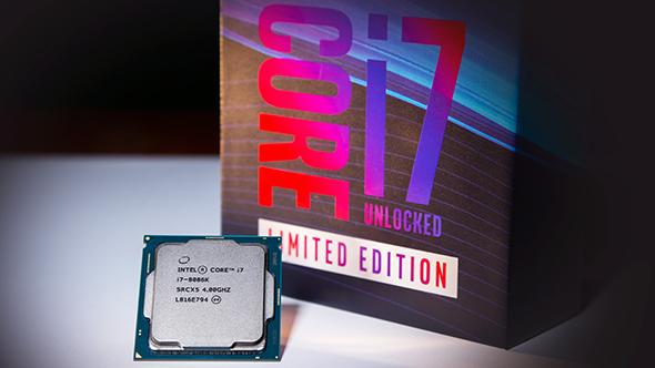 Intel i7 8086K box