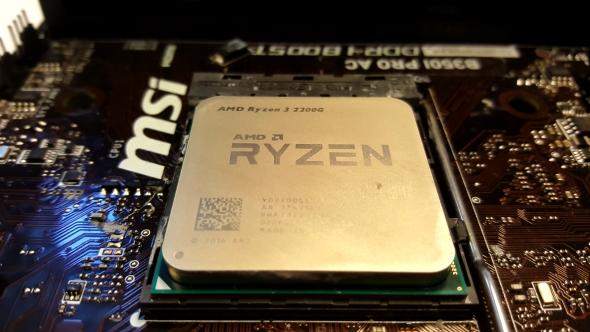AMD Ryzen 3 2200G AM4 APU
