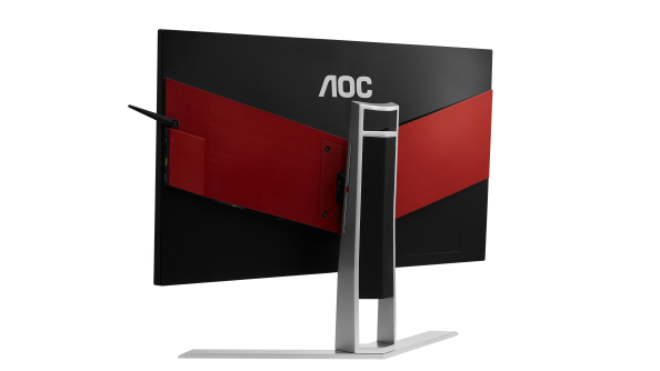 AOC may be releasing curvy 4Ks in the autumn