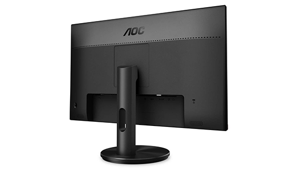 AOC G2590FX review: the best TN gaming monitor we've tested | PCGamesN