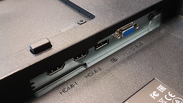 AOC G2590FX gaming monitor ports