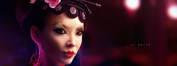 Beyond Good & Evil 2 Li Daiyu