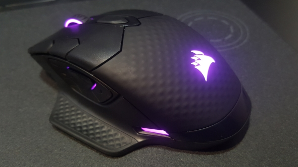 Corsair Dark Core RGB SE