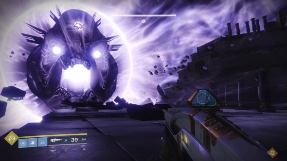 Destiny 2 Calus's giant face. Note the Beast sigil.