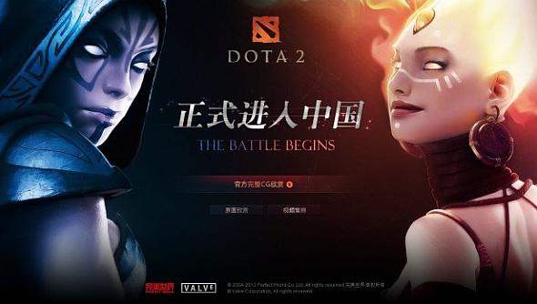Dota-2-China1-620x350