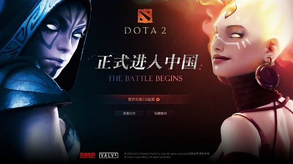 Chinese Dota 2 server beta going live on April 28th