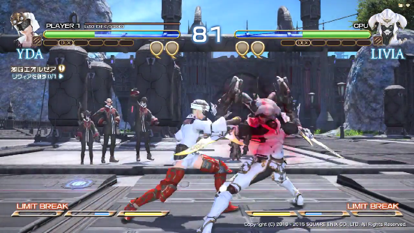 Square Enix transform Final Fantasy XIV into a fighting game, because why not