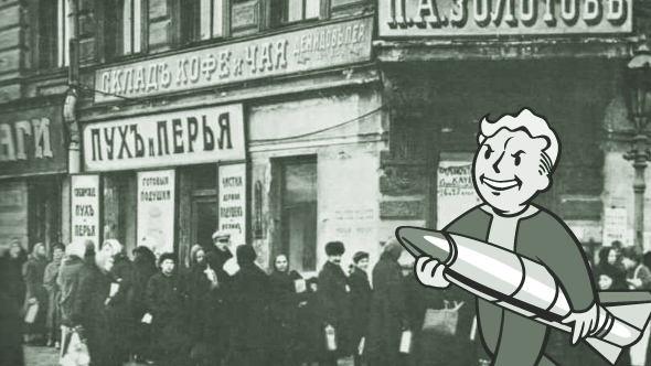 Fallout 5 release date Soviet Russia