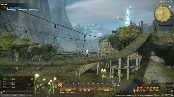 Final%20Fantasy%20XIV%201 Final Fantasy XIV: A Realm Reborn: everything we know