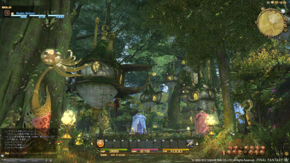 Final%20Fantasy%20XIV%205a Final Fantasy XIV: A Realm Reborn: everything we know