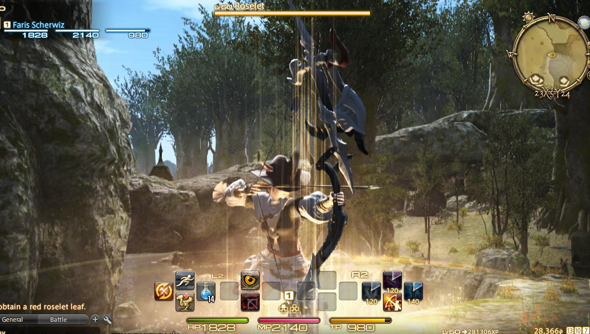"""Final Fantasy XIV: A Realm Reborn producer on server issues """"I must"""
