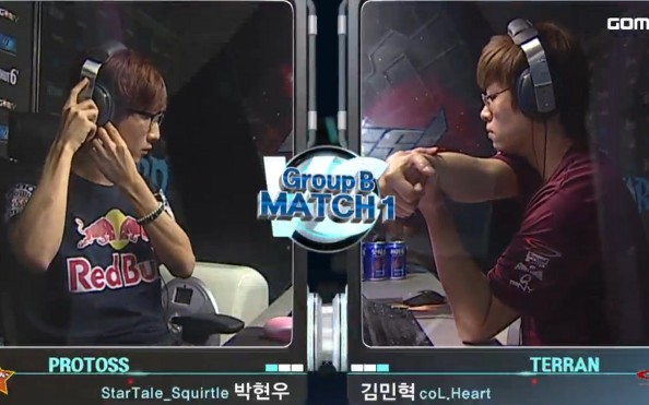 Top Korean StarCraft 2 pros competing in GSL Code S round of eight this week