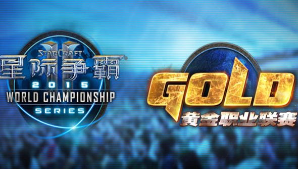 GPL and WCS Logo together against a blue-tinted backdrop of a crowd at an eSports event.