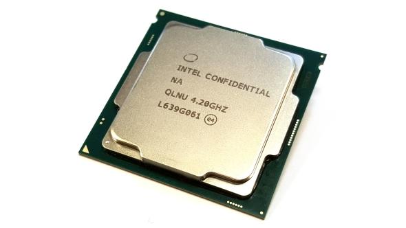 Intel Core i3 7350K verdict