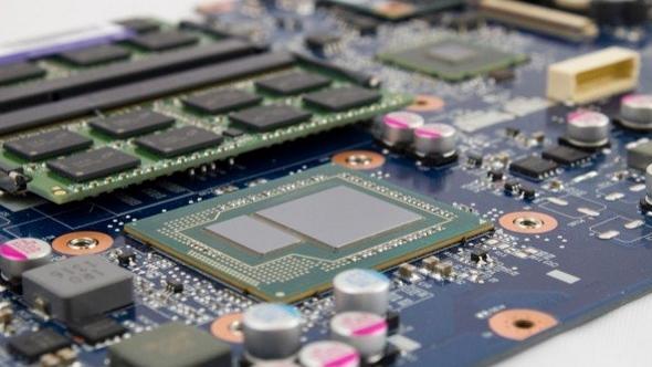 Intel Iris Pro CPU