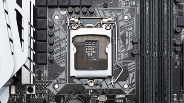 Intel Kaby Lake motherboard platform