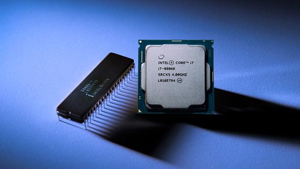 Intel i7 8086K